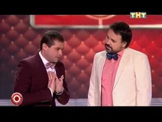 Новый Камеди клаб: Дуэт имени Чехова-Жениться тебе надо (15.03.2013)